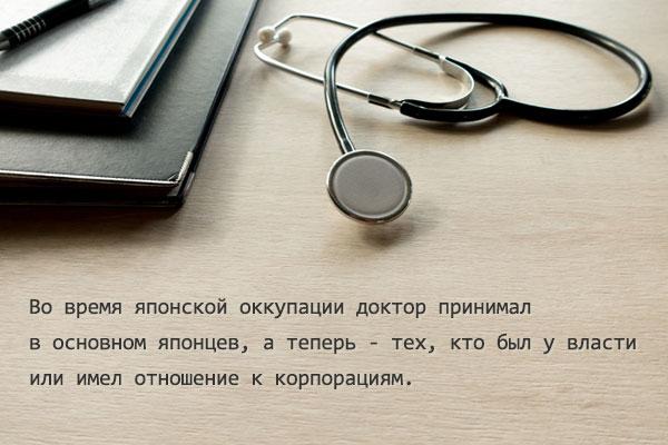 """Рассказ """"Капитан Ли"""" писателя Чон Гван Ёна"""