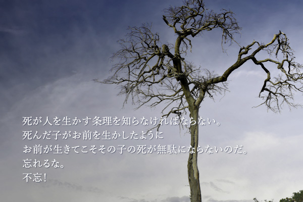 具孝書(ク・ヒョソ)の短編小説「明斗(ミョンドゥ)」