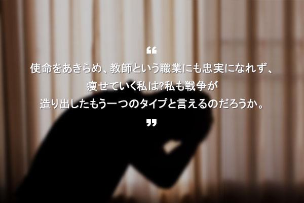 安壽吉(アン・スギル)の短編小説「第3人間型」