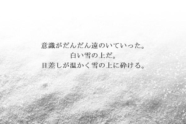 呉尚源(オ・サンウォン)の中編小説「猶予」