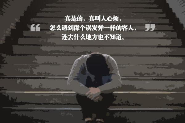 作家李范宣的小说《误发弹》