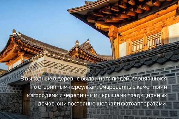 """Рассказ """"Пукчхон"""" писательницы Ли Хе Гён"""