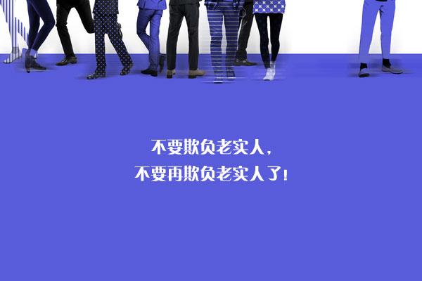 作家李基镐的小说《权顺赞和善良的人们》