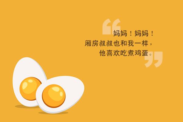 作家朱耀燮的小说《厢房客人和妈妈》