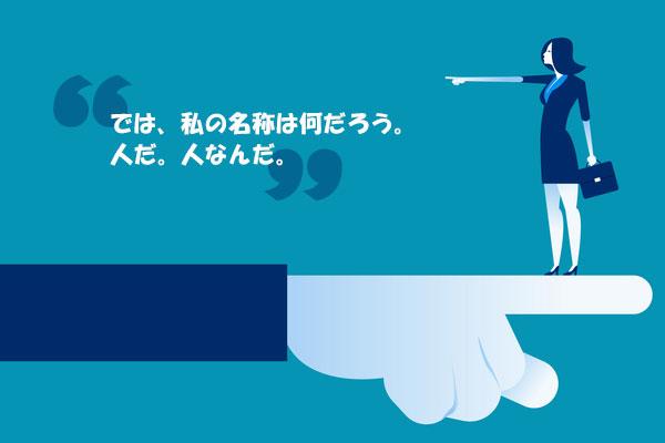 羅恵錫(ナ・ヘソク)の短編小説「ギョンヒ」