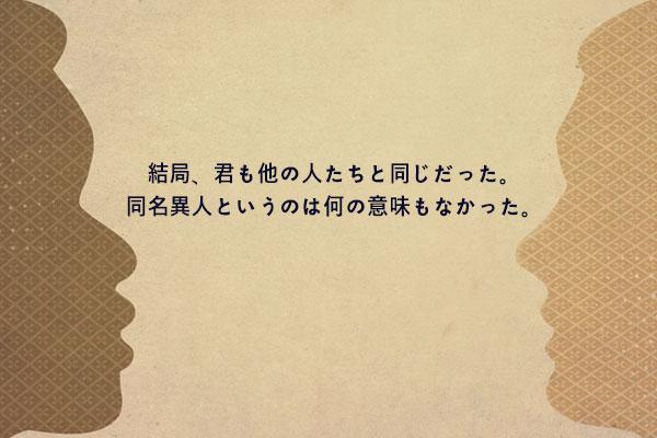 成碩濟(ソン・ソクジェ)の短編小説「ドライブレコーダー」