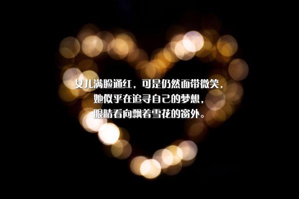 孙素熙的《始末》