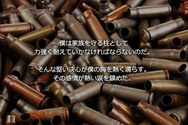 金源一(キム・ウォニル)の短編小説「暗闇の魂」