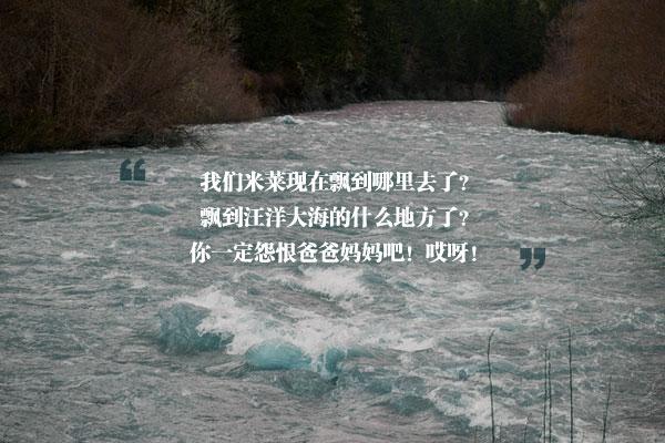朴花城的《洪水前后》