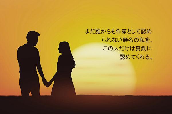 玄鎮健(ヒョン・ジンゴン)の短編小説「貧しい妻」