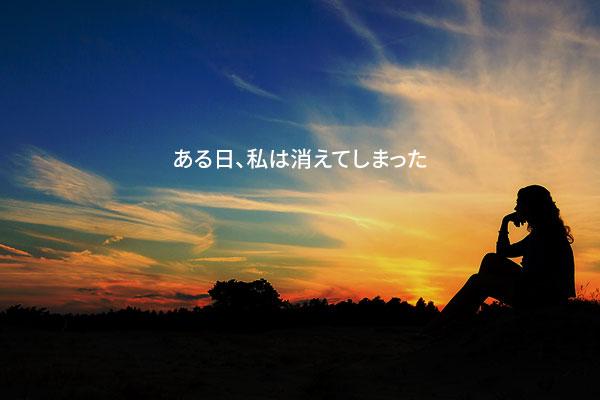 金仁淑(キム・インスク)の短編小説「開校記念日」