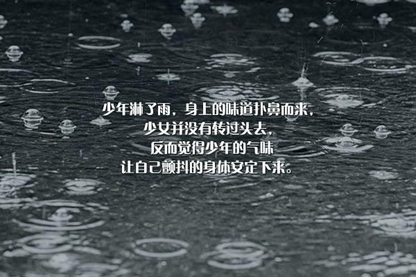 黄顺元的小说《阵雨》