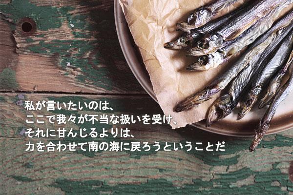 パク·ヒョンソの短編小説 「午前0時のフィクション」