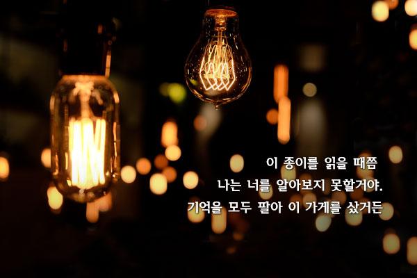 국경시장 - 김성중