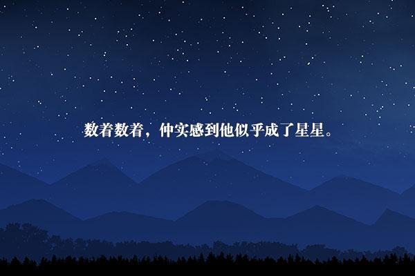 李孝石的小说《山》