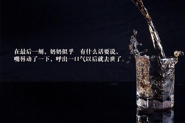 郑韩娥的小说《万圣节》
