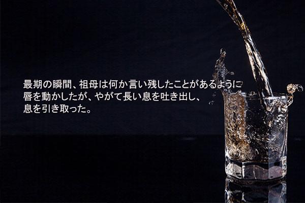 チョン・ハナの短編小説「ハロウィーン」