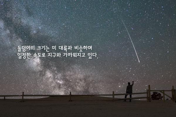 어느날 - 최진영