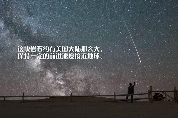 崔振英的小说《有一天(副题:陨石)》