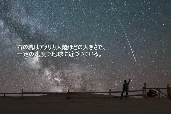 チェ・ジニョンの短編小説「ある日(feat.石ころ)」