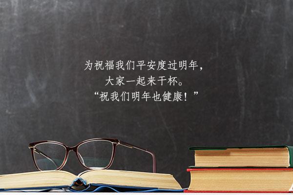 金钟光的小说《活下去的理由》