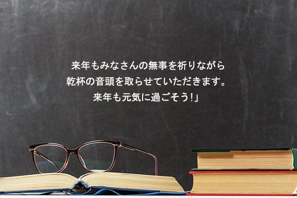 金鍾光(キム・ジョングァン)の短編小説「生きなければならない理由」