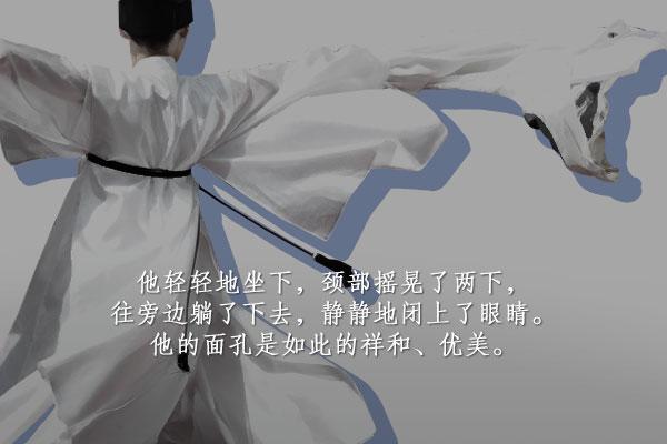 金利锡的小说《鹤舞》