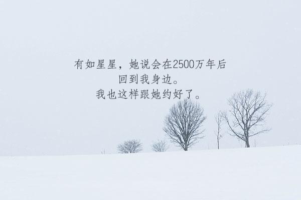 李舜源的小说《隐秘岭》