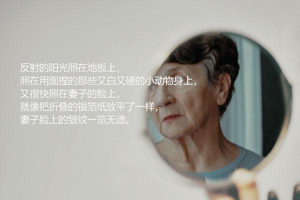 吴贞姬的小说《铜镜》