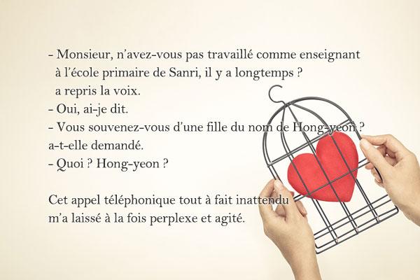 « Une ancienne élève » de Ha Geun-chan