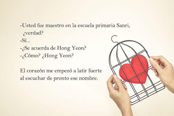 'La discípula', de Ha Geun Chan