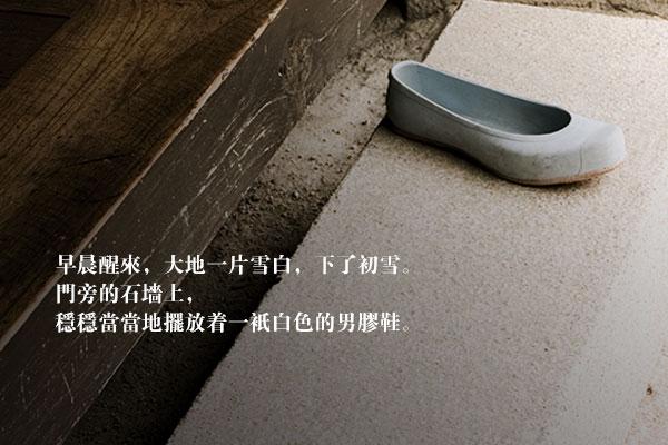李浩哲的小说《大山》