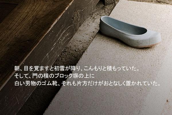 李浩哲(イ・ホチョル)の短編小説「大山」