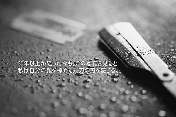 宋基元(ソン・ギウォン)の短編小説「美しい顔」