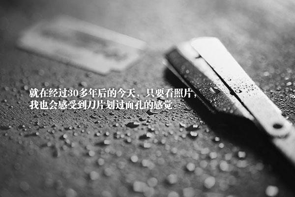 宋基元的小说《美好的面孔》