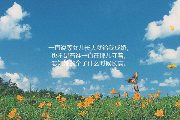 金裕贞的小说《春,春》