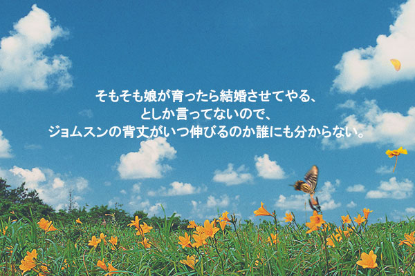 金裕貞(キム・ユジョン)の短編小説「春、春」