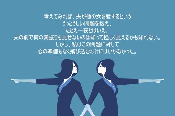 3月企画特集「文学の中の女性」池河蓮(チ・ハリョン)の短編小説「山道」