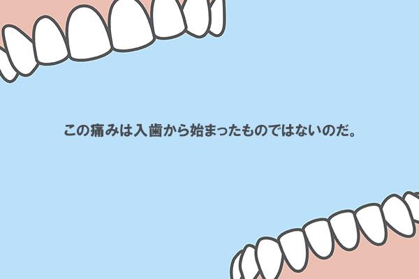 3月企画特集「文学の中の女性」朴婉緒(パク・ワンソ)の短編小説「この世で一番重い入歯」