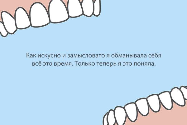 Мартовский цикл передач на тему «Женщина в корейской литературе»  Выпуск 3 Рассказ «Самые тяжёлые в мире зубы» писательницы Пак Ван Со