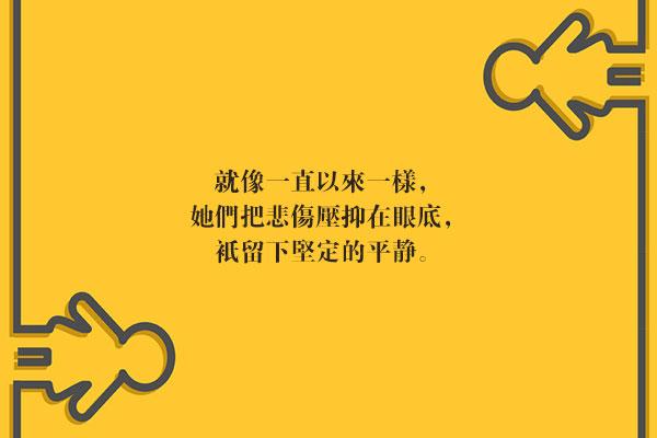 殷熙耕的小说《二重奏》
