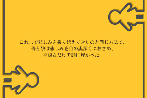 3月企画特集「文学の中の女性」殷熙耕(ウン・ヒギョン)の短編小説「二重奏」