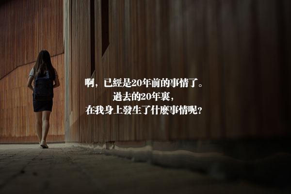 赵南柱的小说《女孩子长大以后》
