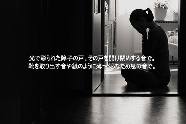 チャン・ウンジンの短編小説「辺鄙な所」