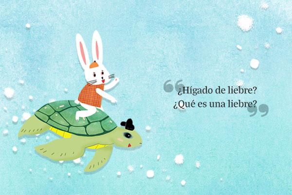 Especial mes de la familia - Cuentos populares de Corea: 'La liebre y la tortuga marina'