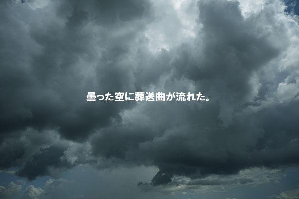 咸貞任(ハム・ジョンイム)の短編小説「瞬間、瞬間たち」