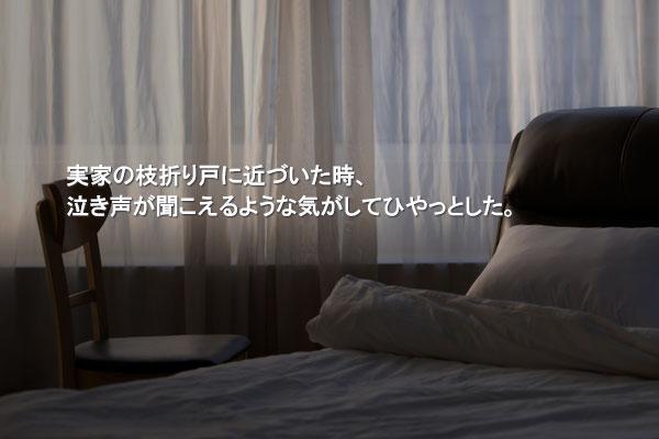 玄鎮健(ヒョン・ジンゴン)の短編小説「祖母の死」
