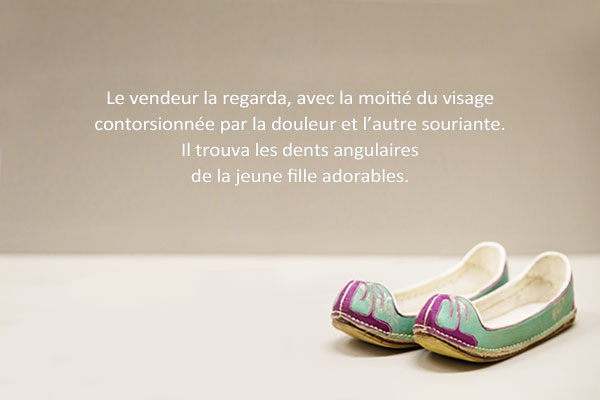 « Chaussures en caoutchouc » d'Oh Yeong-su