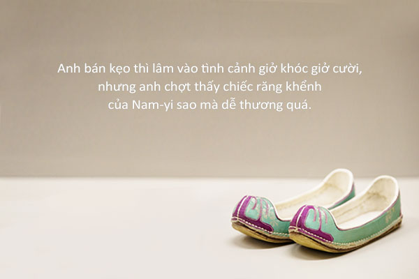 Đôi giày cao su (Oh Yeong-soo)