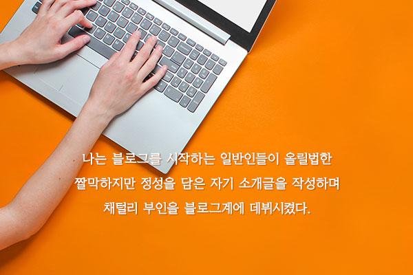 가만한 나날 - 김세희